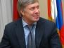 Встреча с депутатом Государственной Думы