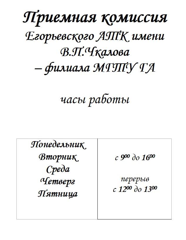 Справки в бассейн в г Куровском