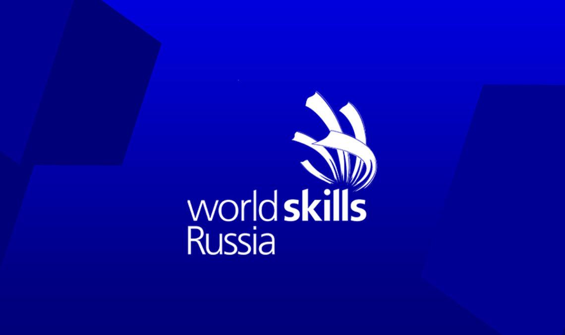 soyuz-vorldskills-rossiya-1140x675